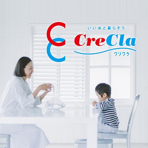 クリクラ キャンペーン情報